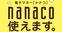 thumb-nanaco
