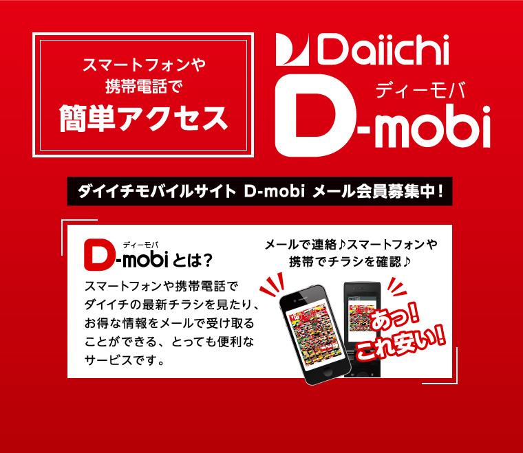 d_mobi_bg